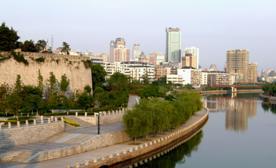 Ville de la Chine